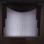 мультифактурные вертикальные бело серая комбинированные владикавказ