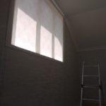 рулонная штора солнечного окна