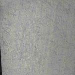 Ткань для рулонных штор айс владикавказ.